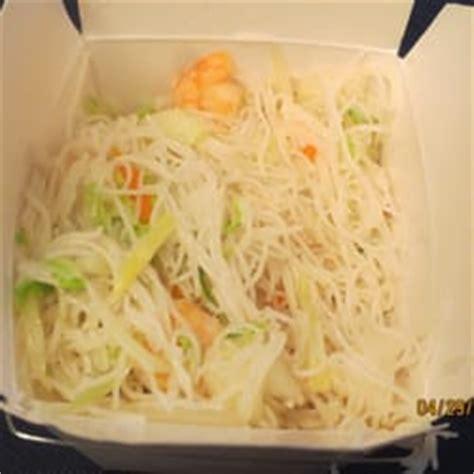 wa wah kitchen  reviews chinese  webster square