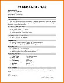 What Is Cv Resume Sle by 4 Curriculum Vitae Sle For 28 Images 8 Undergraduate