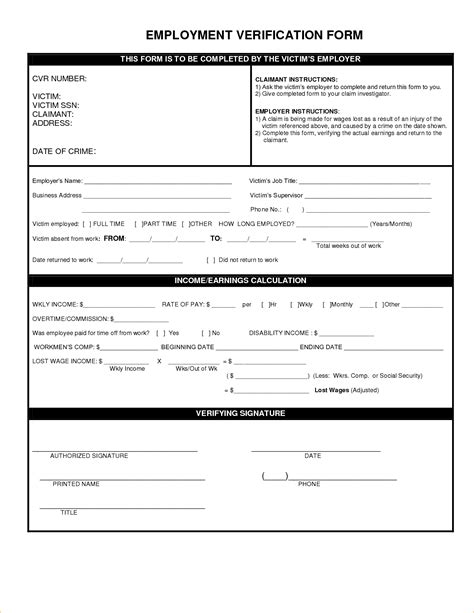 employment verification form template pin business daily checklist on