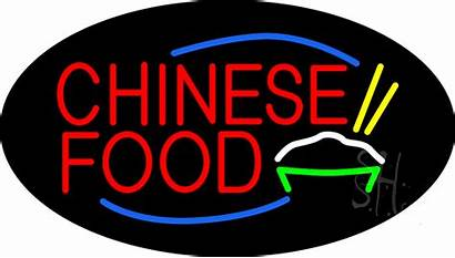 Chinese Sign Neon Animated 2048 Signs Giant