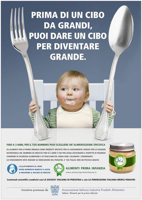 alimenti prima infanzia il marchio alimenti prima infanzia inpharma magazine