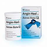 Препараты для похудения фирмы хель