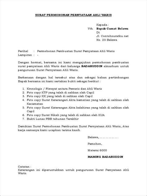 Contoh Surat Kronologi by Pin By Contoh Surat Lamaran Kerja On Contoh Surat Lamaran