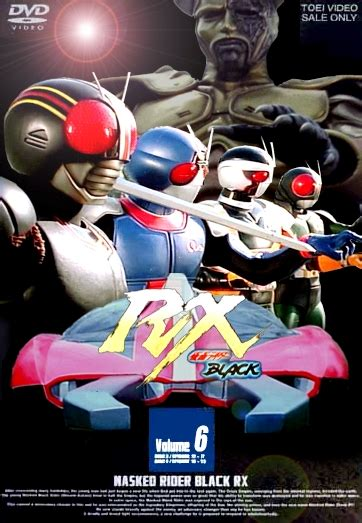 kamen rider black rx vol 06 s s dvd s