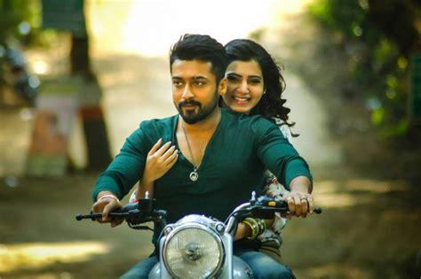 Sikandar Movie Latest Stills  Surya, Samantha  Hd Telugu