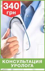 Лечение болиголовом аденомы простаты отзывы