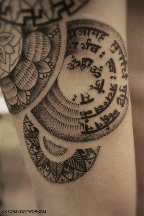 30 Beautiful Sanskrit Tattoos  Amazing Tattoo Ideas