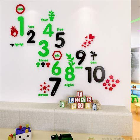 cartoon dyakeli kindergarten classroom class