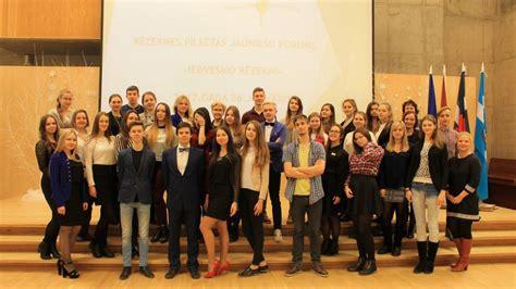Rēzeknes pilsētas jauniešu forums