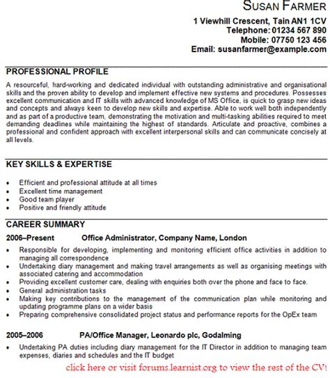 resume profile exles administration augustais