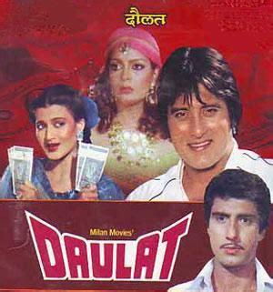 Daulat (1982 film) - Alchetron, The Free Social Encyclopedia