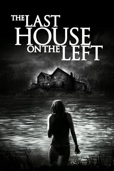 itunes movies   house   left
