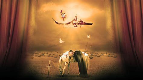 Ya Hussain Full Hd Wallpaper By Zaktech90