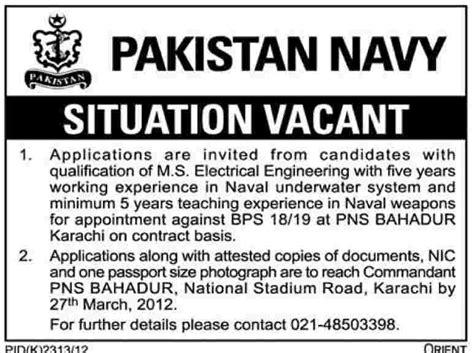 pakistan navy govt jobs situation vacant in karachi
