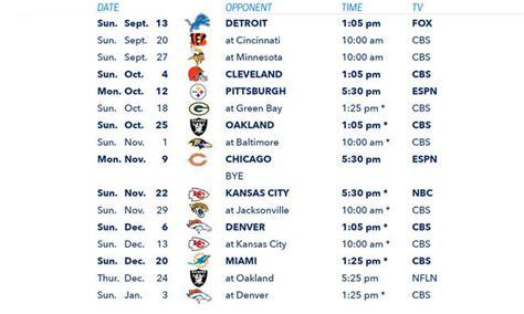 Denver Broncos Football Schedule 2015 2016