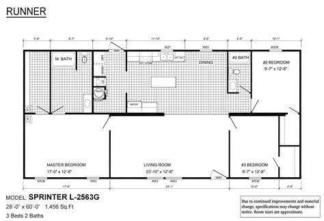 inventory yess home center vidalia