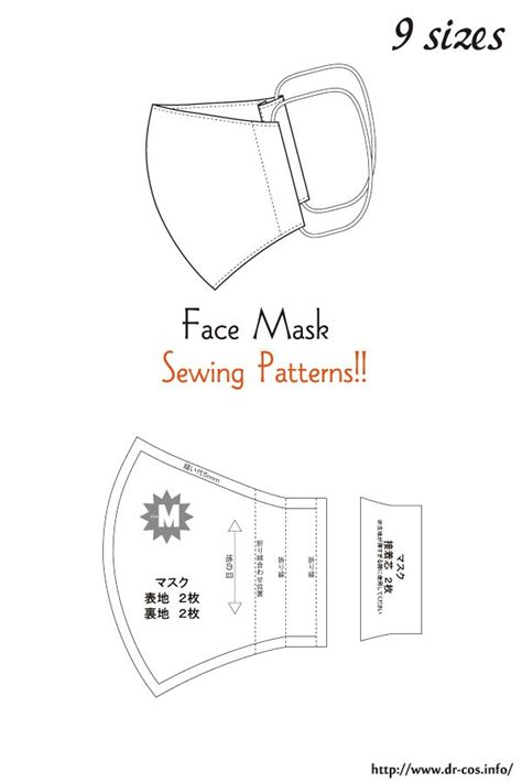 pattern   face mask  sizeletter size