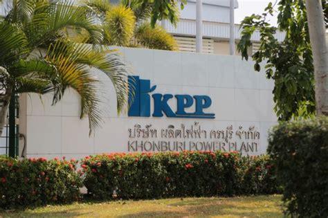 หุ้น IPO กองทุน KBSPIF เทรดวันแรกบวก 1%