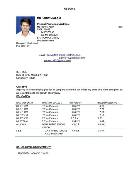 Mechanical Design Resume Keywords by Electrical Engineering Cv Sle