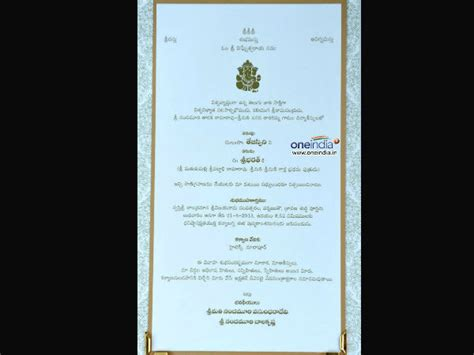 balakrishna daughter tejaswini wedding invitation card