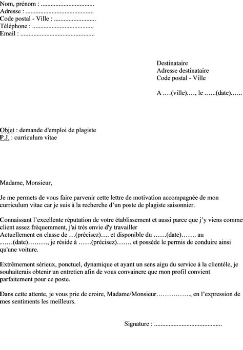 lettre de motivation employé de bureau lettre de motivation modele pour emploi modèle de lettre