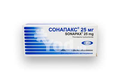Сонапакс таблетки 25 мг 60 шт. (37827) купить по цене 456.0 руб..