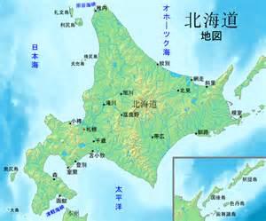 北海道:... 地理/日本の諸地域 北海道地方