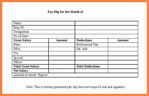 Exles In Word Format by 6 Format For Salary Slip In Word Salary Slip
