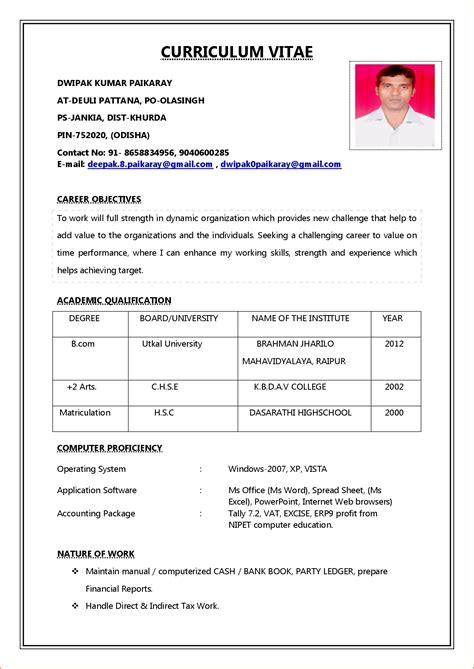 Exle Of Cv For Application by Standard Cv Format For Application Letters Free