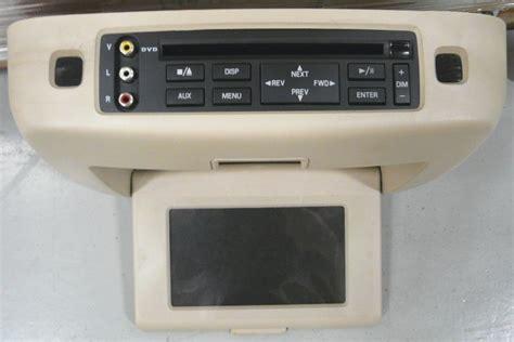 ford dvd navigation system
