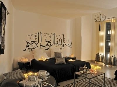 chambre islam 12 best images about sitting room ideas on