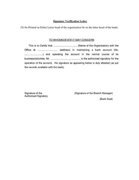 signature verification letter format  template
