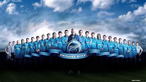 Soccer football teams fc zenit wallpaper | (11617)