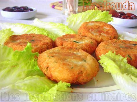 les blogs de cuisine maakouda معقودة بطاطا le cuisine de samar
