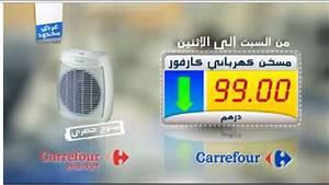 Tv Soldes Carrefour : super promotion carrefour et carrefour market du samedi 26 12 au lundi 28 12 promotion au maroc ~ Teatrodelosmanantiales.com Idées de Décoration