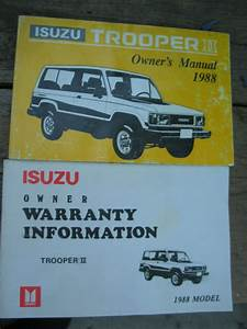1988 Isuzu Trooper    Trooper Ii Owners Manual And Warranty