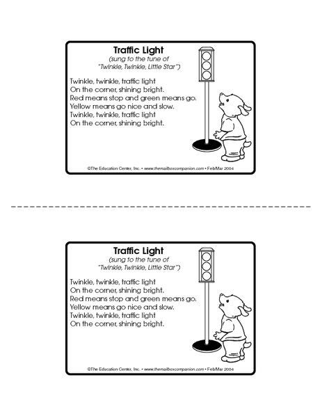 65 best images about transportation lesson plan on 273   8fdcf3d8d6170b4b8713ca02e72cc19b preschool songs preschool ideas