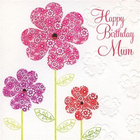 Pretty Flowers Mum Birthday Card  Karenza Paperie