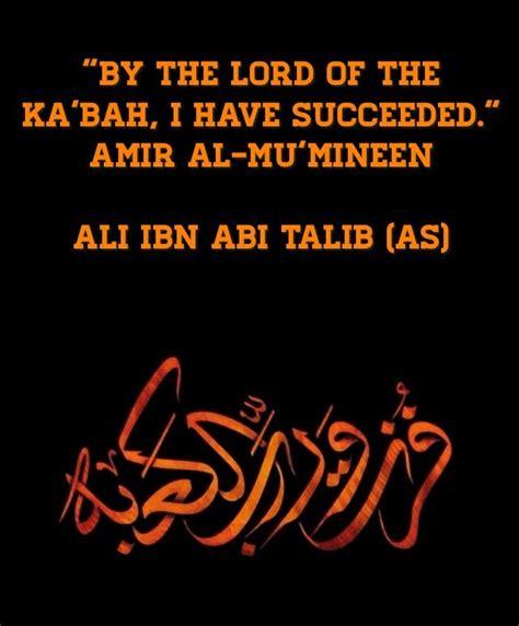 pin  fatima   wisdom  images hazrat ali imam
