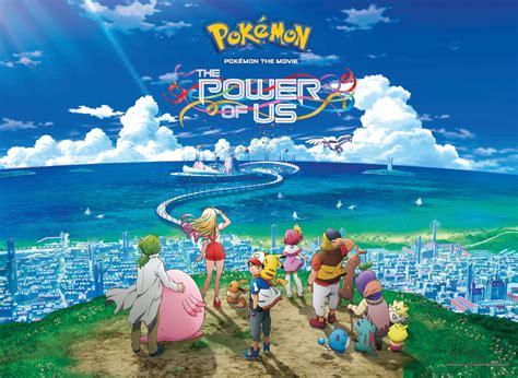 trailer pokemon    power