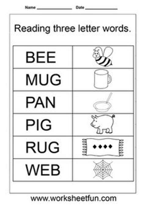 three letter words for preschool 15 best images of letter sight word worksheets ar word 822