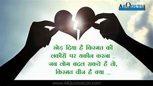 Love Breakup Heart Touching Images - impremedia.net