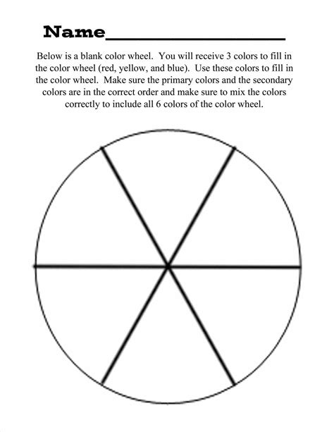 Blank Color Wheel Template