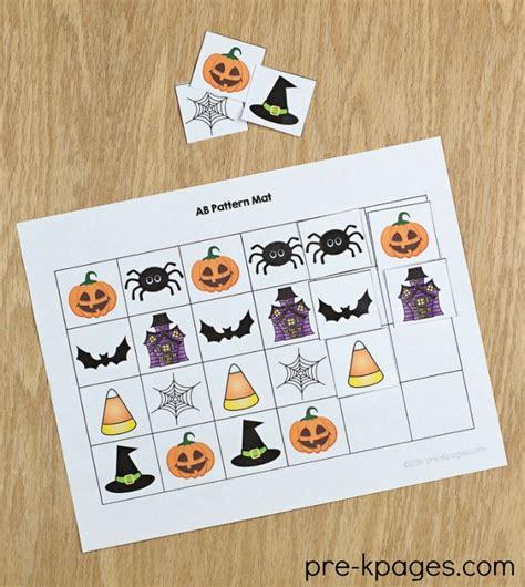 theme pre k preschool kindergarten 363 | Printable Halloween Pattern Mats for Preschool