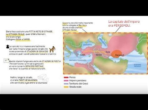 Guerre Persiane Scuola Primaria by Schede Didattiche Sui Persiani E Le Guerre Persiane Per La