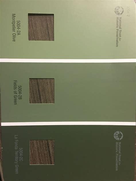 Valspar trim colors: La Fonda Territory Green for