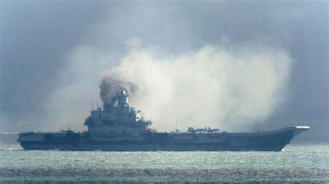 Krievijas un Ķīnas aviācijas bāzes kuģi - medūzu briesmas ...