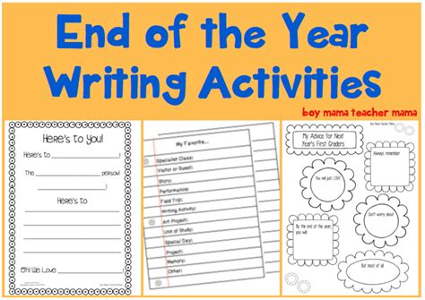 end of year worksheets 3 end of the year activities boy