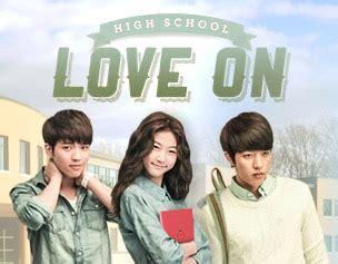 Hi! School Love On An Epic Fail In The Making Kulturalties