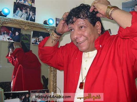 Shaaban Abdel Rahim شعبان عبد الرحيم